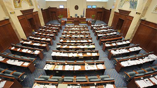 MK Parliament